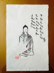 Nhung Mackey, Complete Freedom, ink on DO traditional Vietnamese paper, 14 x 9 inches, SOLD